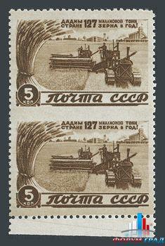 Послевоенное восстановление и развитие народного