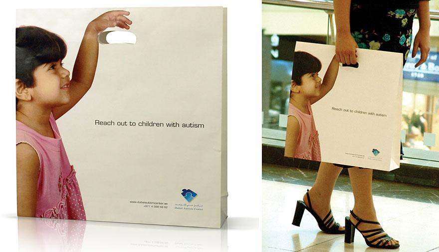 Пакет с изображением маленького мальчика