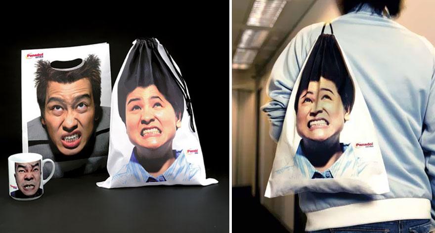 Пакет с изображением азиатов