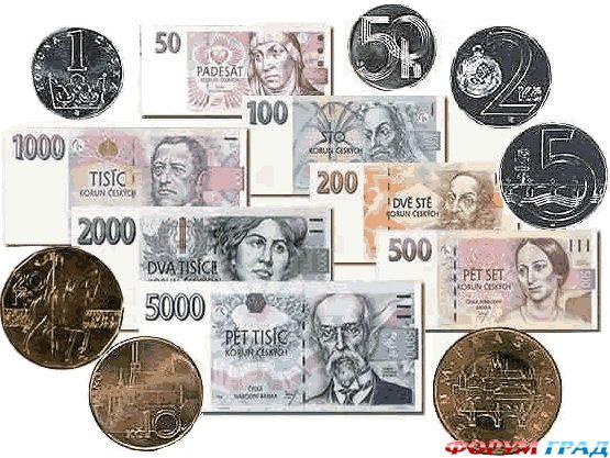 Курс евро экспресс волга