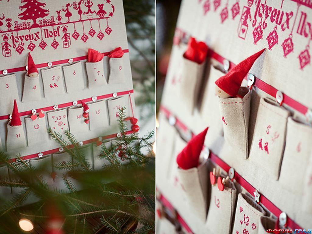 Как сделать подарочный календарь