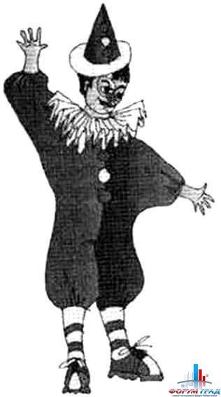 Ищу выкройку для костюма клоуна.
