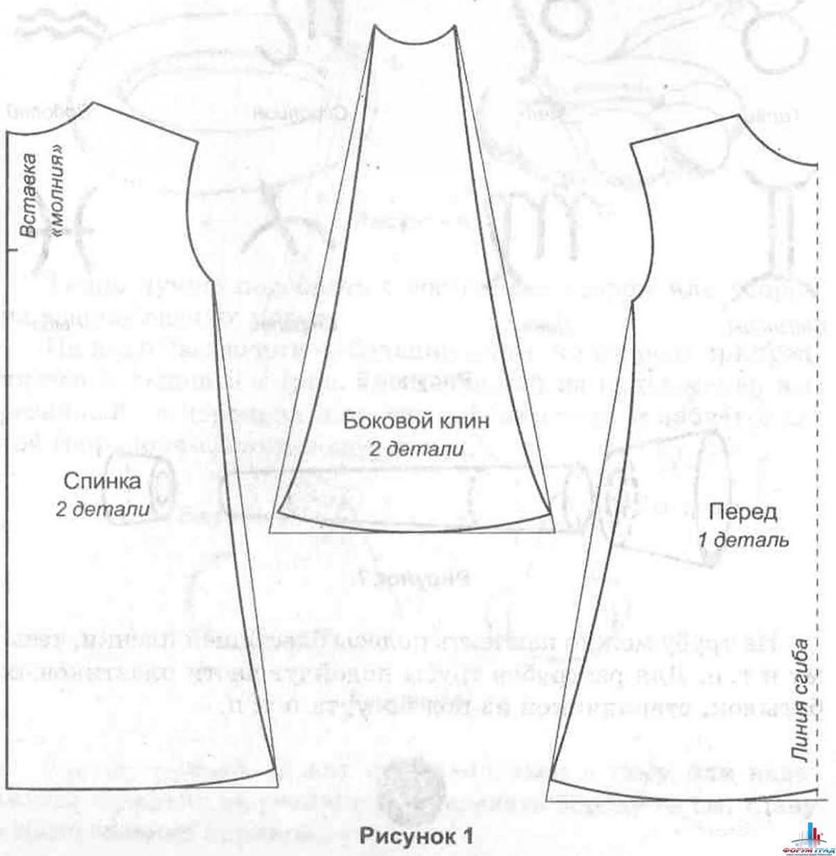 Легко сшить платье расклешенное