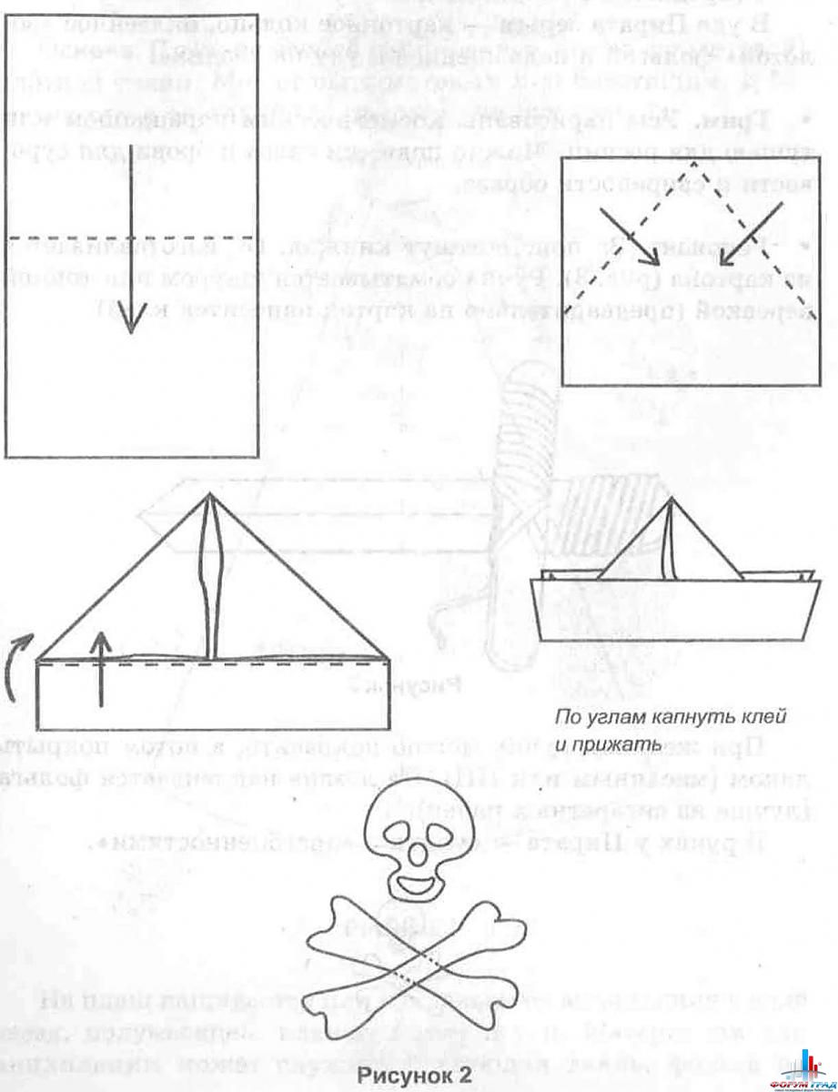 Шляпа пирата схема из бумаги