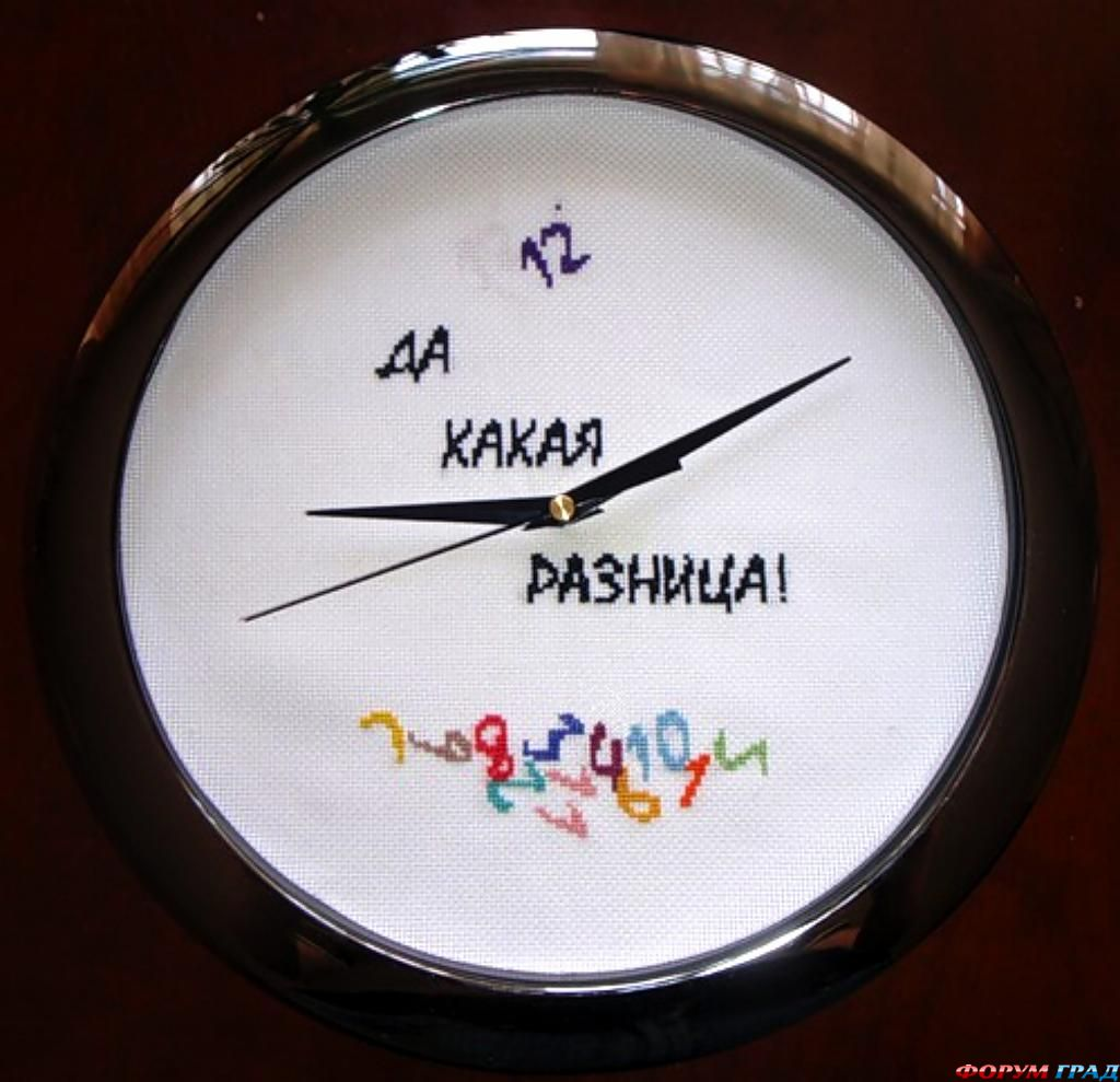 Схема счастливые часы