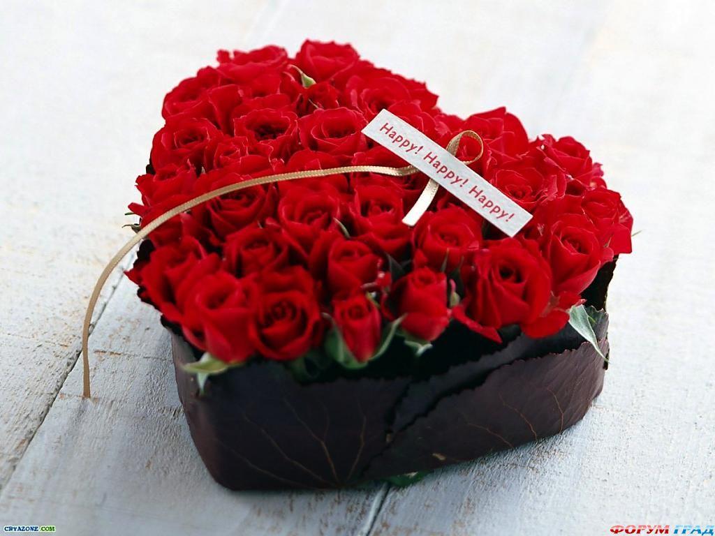 Фото букет цветов и сердечко