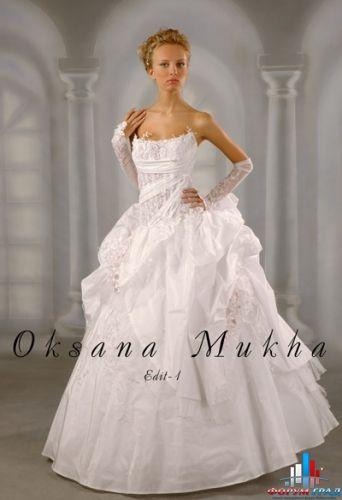 WWW.OPEN.AZ Версия для печати Свадьба ( 56 фото.