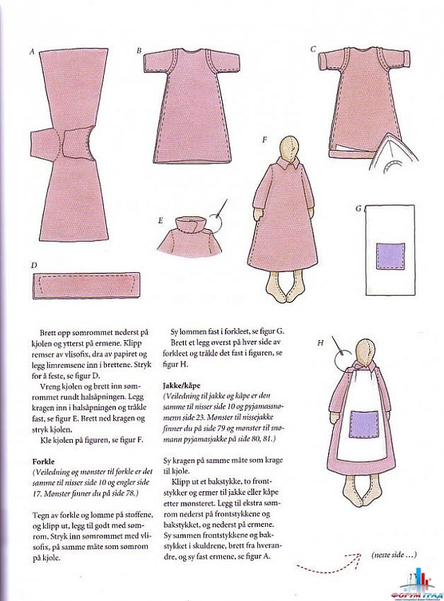 Выкройки платьев для тильд зайцев нет