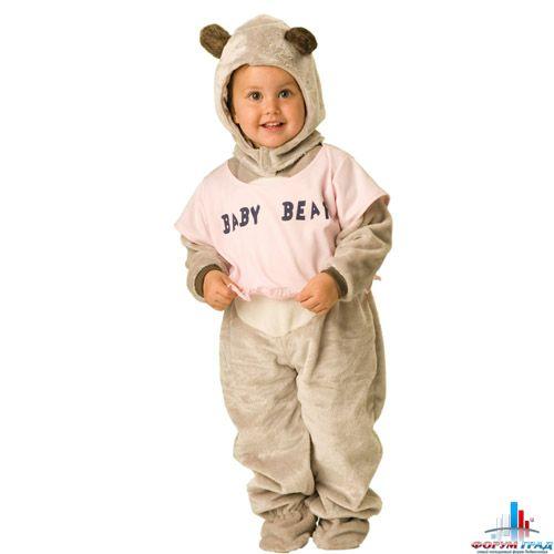 костюмы для малышей в Санкт-Петербурге