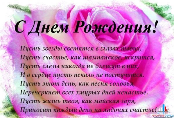 Ликки, С ДНЕМ РОЖДЕНИЯ! 2a3e5396a9a3