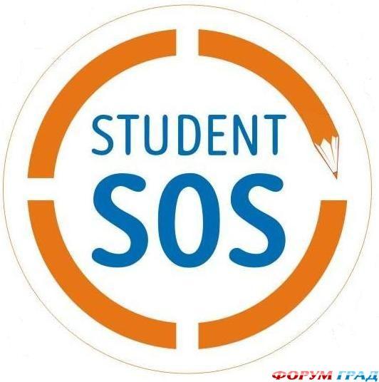 Стоимость.  Заказать дипломную или курсовую работу на сайте StudentSOS и...