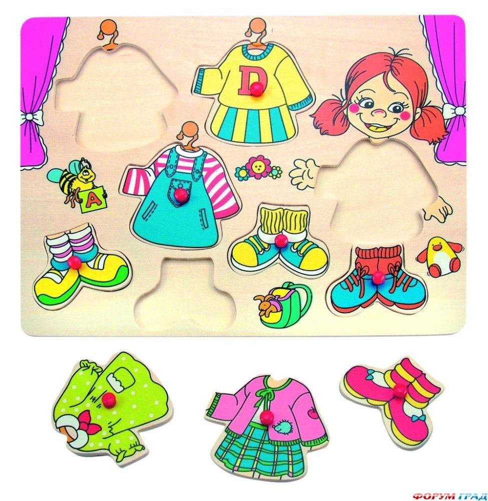 И применения просто А у ваших деток среди игрушек были развивающие…
