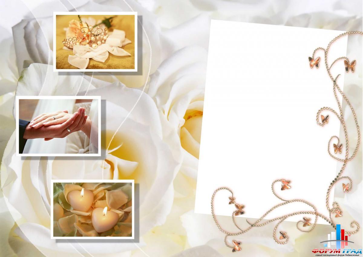 Свадебная фотокнига - Рамки Фотошоп свадебные. Десять PSD шаблонов