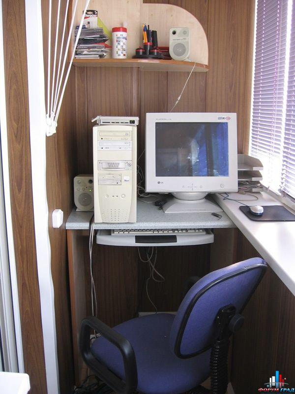 Компьютерная комната на балконе..