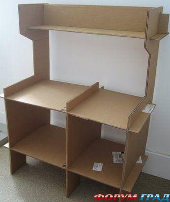 вариант мебели из картона