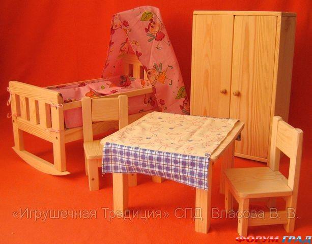 Игрушечная мебель для куклы своими руками 584