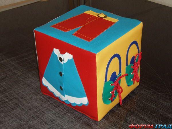 Куб своими руками для детей