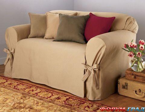 - Fundas de tela para sillones ...
