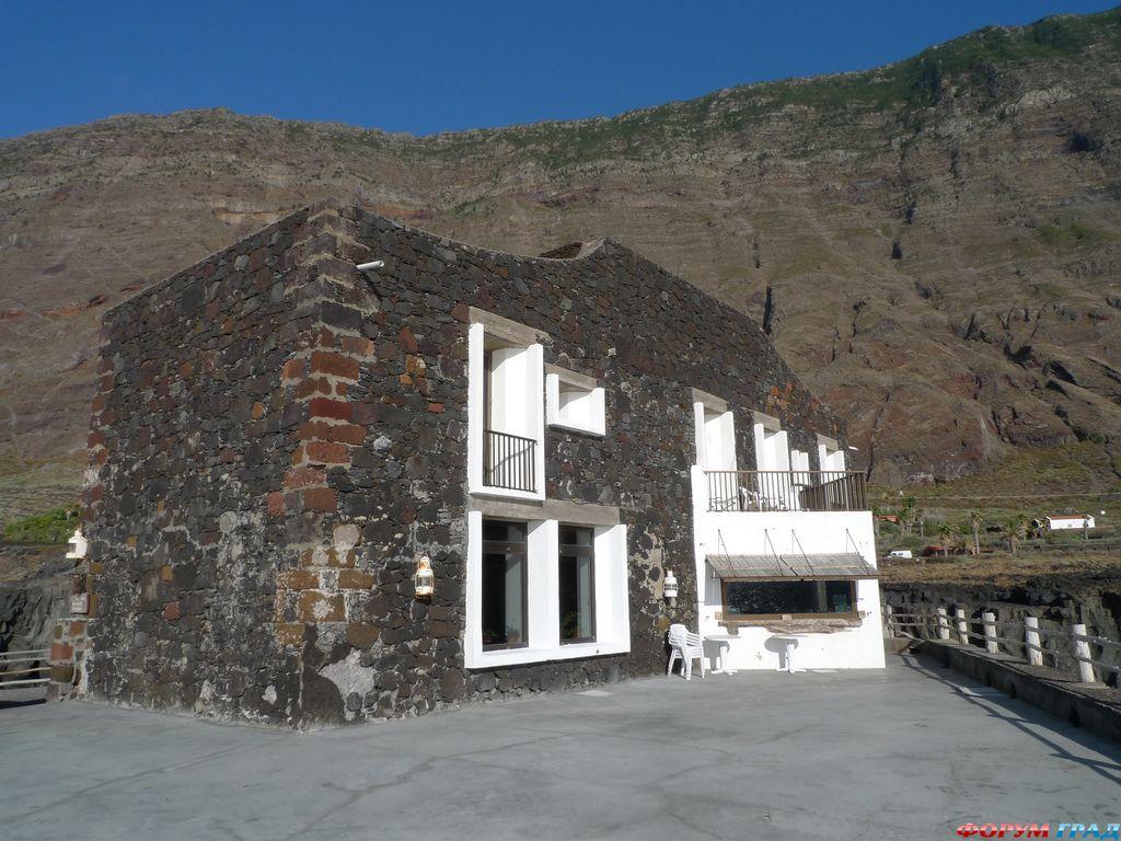 Отель Punta Grande