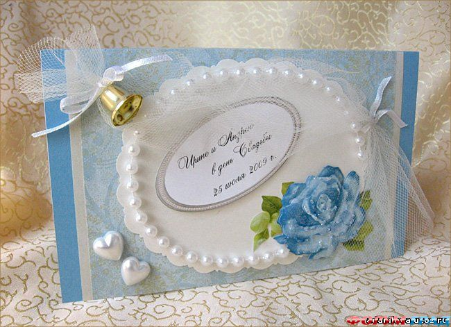 Поздравительная открытка к свадьбе своими руками