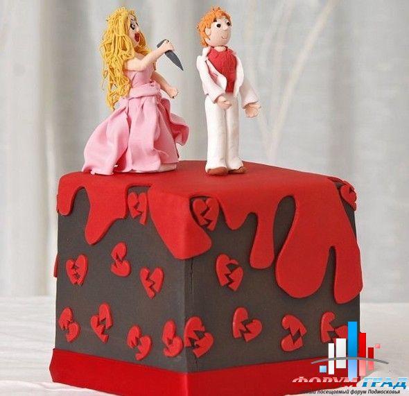 Антисвадебные или на развод о ручной