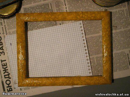 Украшение рамки для картины своими руками