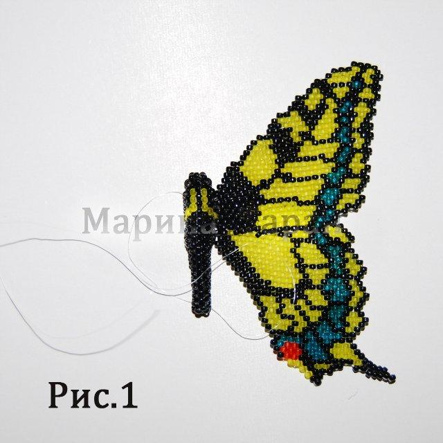 Правое крыло бабочки Махаон.  Бисер.
