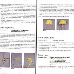 Вот инструкция для ромашек.