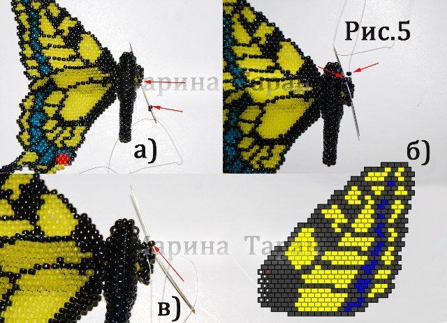 Плетем бабочку Махаон из бисера.