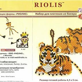 тигр схема.