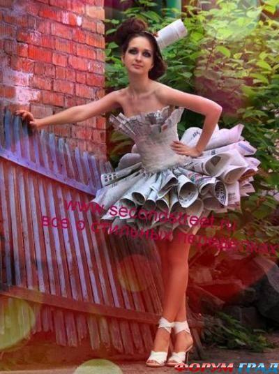 Как сделать платье из газеты своими руками легко