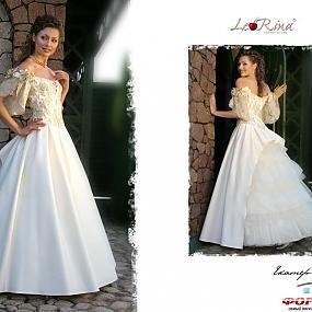 Свадебное платье невесты 29 Имя будущего мужа.  Узнай как зовут твоего...