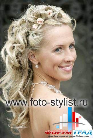 Какие вам больше нравятся прически для длинного или короткого волоса и какую бы вы себе хотели сделать на свадьбу.