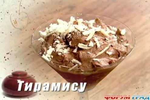 Рецепт тирамису в домашних условиях от высоцкой
