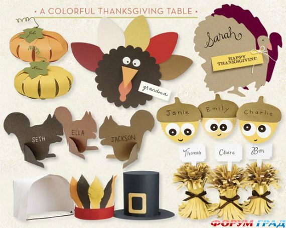 Идеи на день Благодарения - Креативные идеи для украшения праздника. Делимся тем, что есть в запасниках - Форум-Град