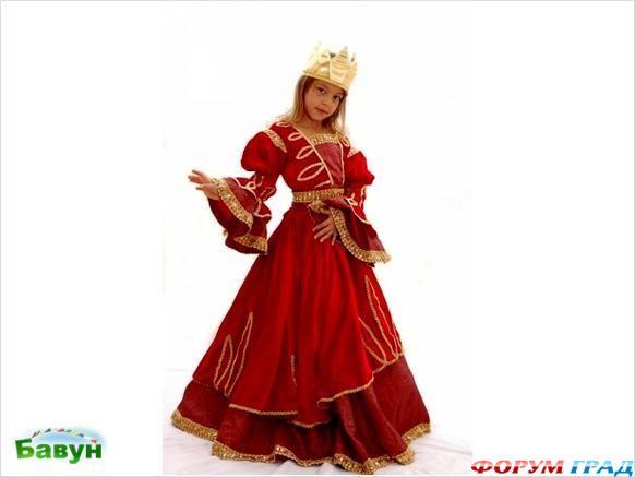 Королевская мантия своими руками для девочки 8