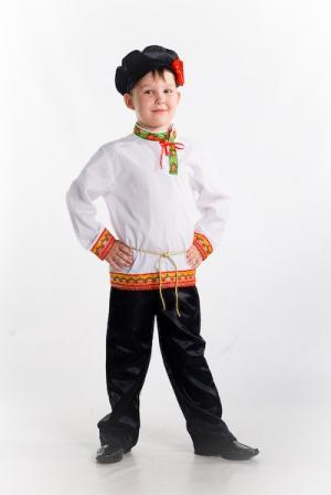Костюм русский национальный - Купить костюм или взять напрокат.