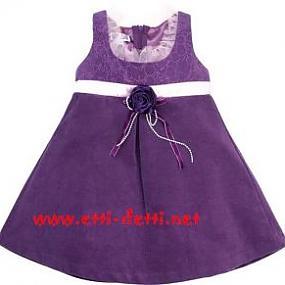 детской одежды Topshopbaby предлагает широкий выбор у нас, в ТопШопБеби вы сможете купить детскую одежду недорого