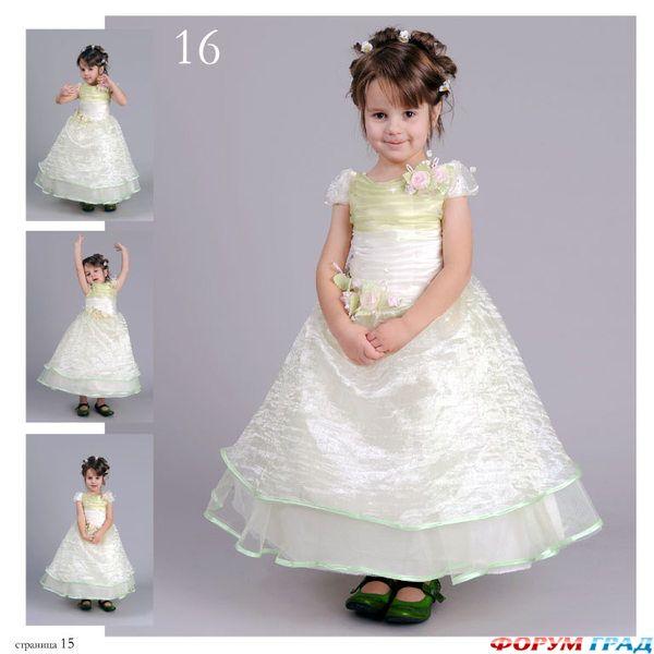 Детские платья своими руками