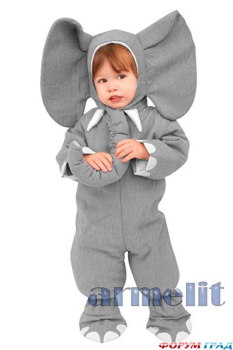 Костюм слона своими руками