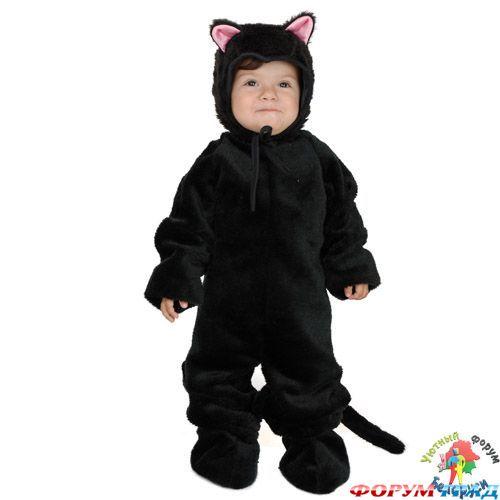 Yo Gabba Gabba Foofa Toddler Costume.