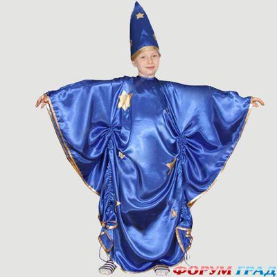 Маскарадный костюм Звездочета