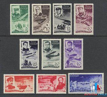 Почтовые марки СССР.  1935 год.  Авиапочта.