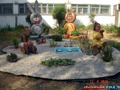 Предлагаю Вашему вниманию уже реализованные элементы оформления территории детского сада своими руками.