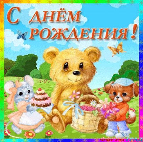 http://gallery.forum-grad.ru/files/4/1/2/8/0/_500_500_90_1273600442c72e655a70d797a0f04bb4272082e7cc.jpg