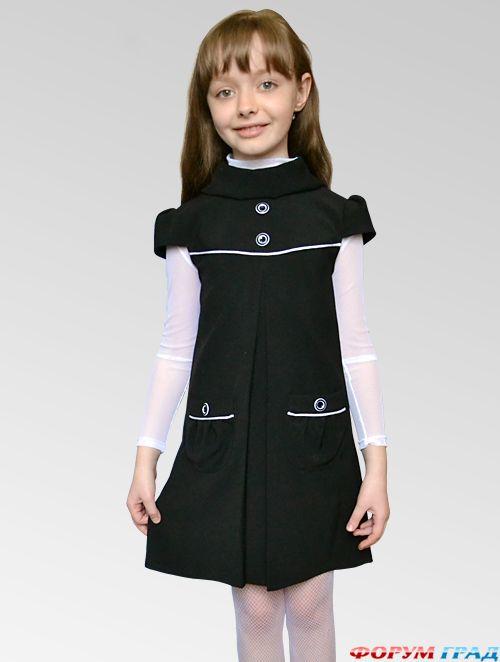 что детская одежда для школьников