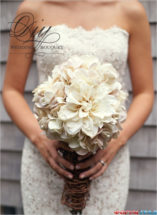 Оптом марта букет невесты, гортензия можно купить
