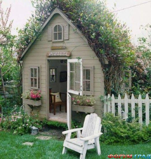 Дом для детей из картонных коробок