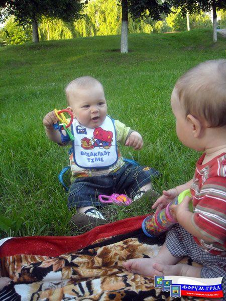 Хб Знакомство С Малышом