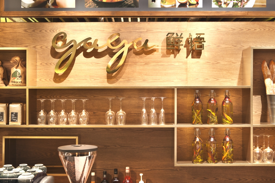 Кофейня Gaga, Китай